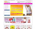 Интернет Магазин Одежды В Калининграде