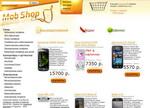 интернет магазин сотовых телефонов мобишоп купить дорама Мальчики