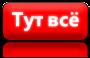 интернет каталог магазинов